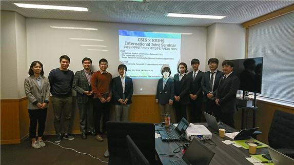 第13回マイクロジオデータ研究会